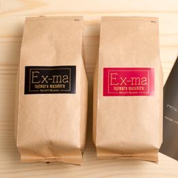 exma-0001