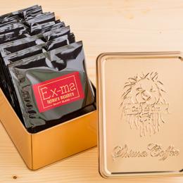 exma-0003
