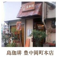 shop_okamachi